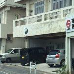 Neishin | Okinawa Hai
