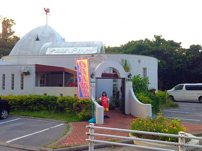 Green River Cafe | Okinawa Hai!