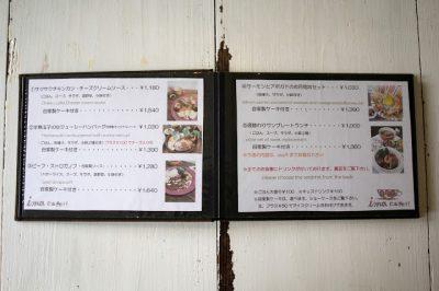 Ima Cafe | Okinawa Hai!