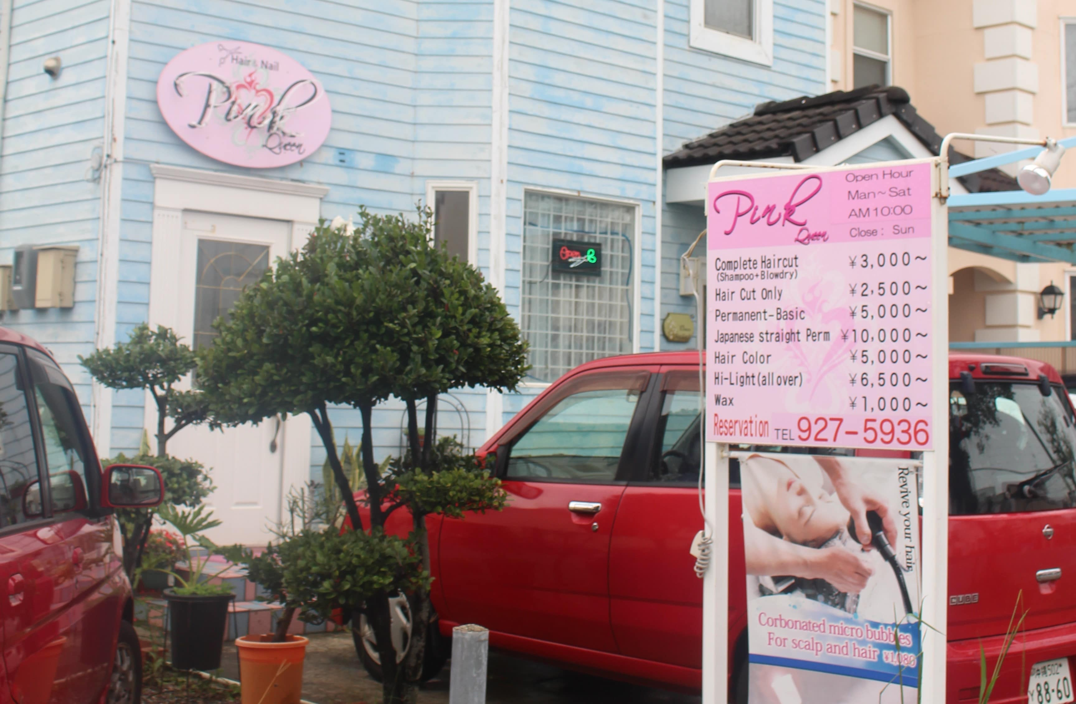 Pink Queen Hair Salon | Okinawa Haii