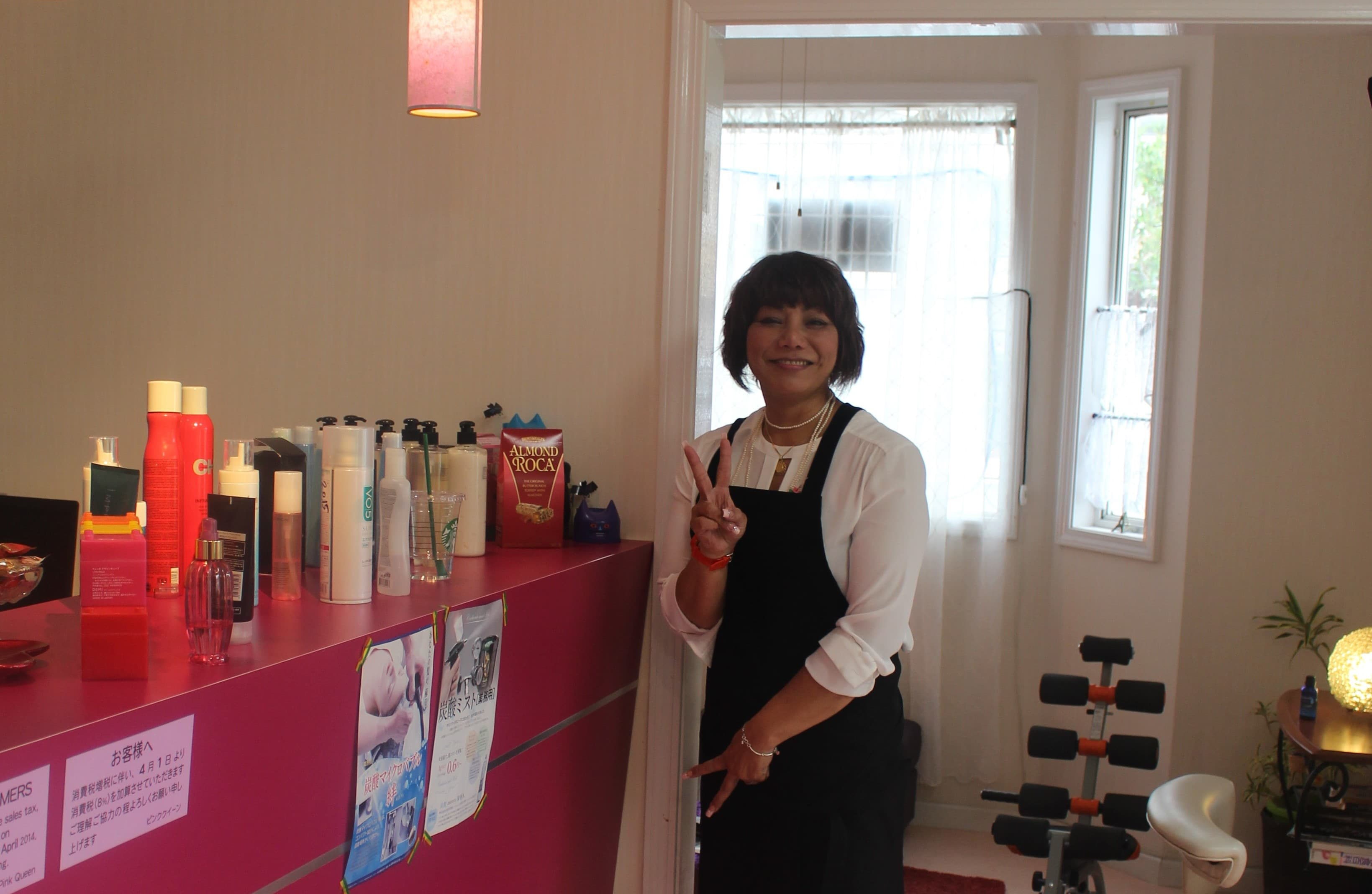 Pink Queen Hair Salon | Okinawa Haii
