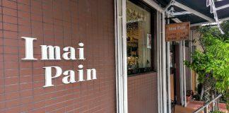 Imai Pain | Okinawa Hai