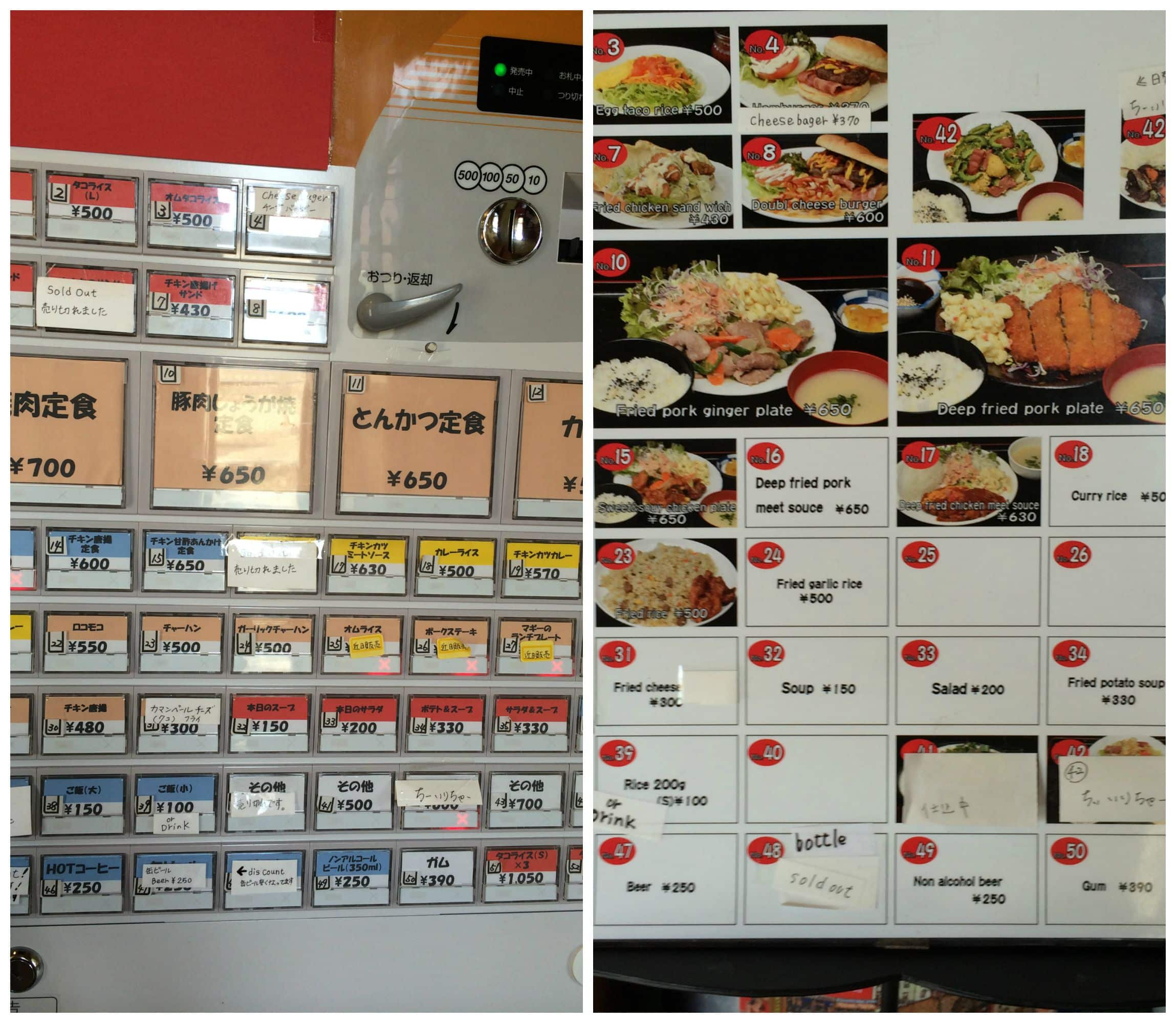 Kitchen Magee | Okinawa Hai!