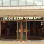 Orion Beer Hall | Okinawa Hai!
