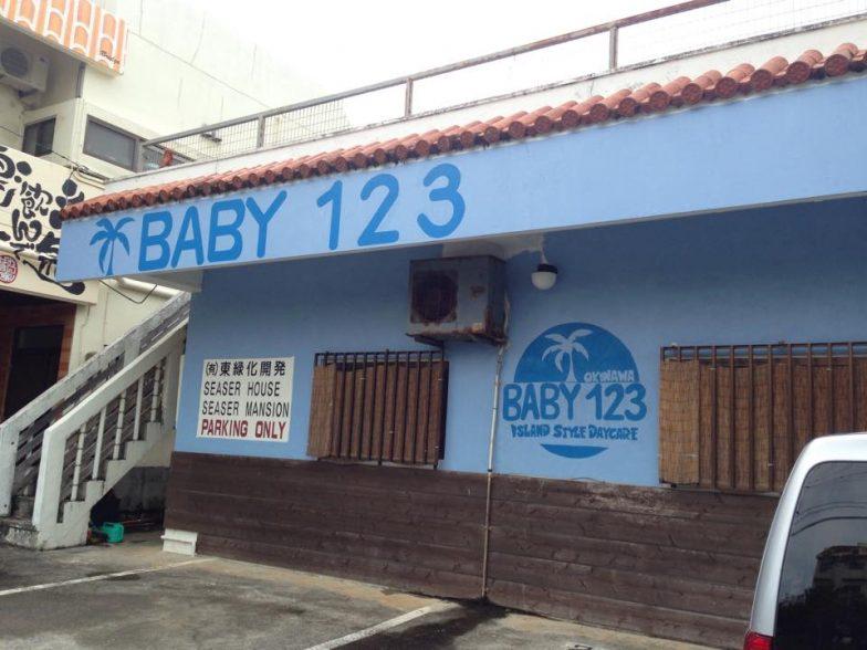 BABY 123 | Okinawa Hai