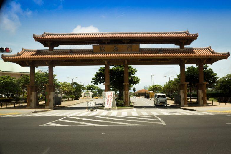 Ginowan Seaside Park | Okinawa Hai!