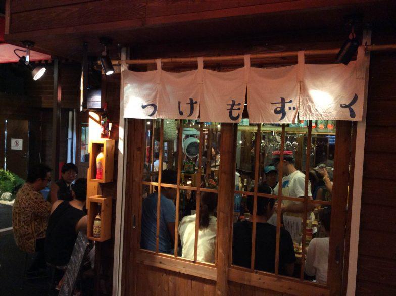 Kokusai Dori Food Street | Okinawa Hai!