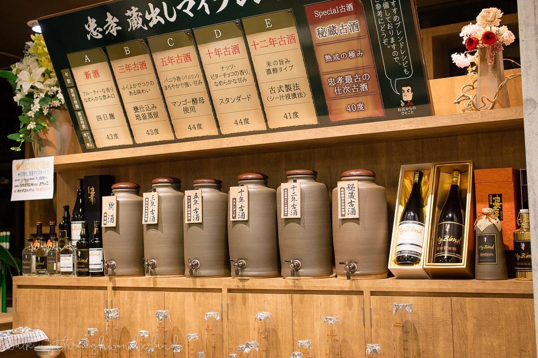 My Blend | Okinawa Hai!