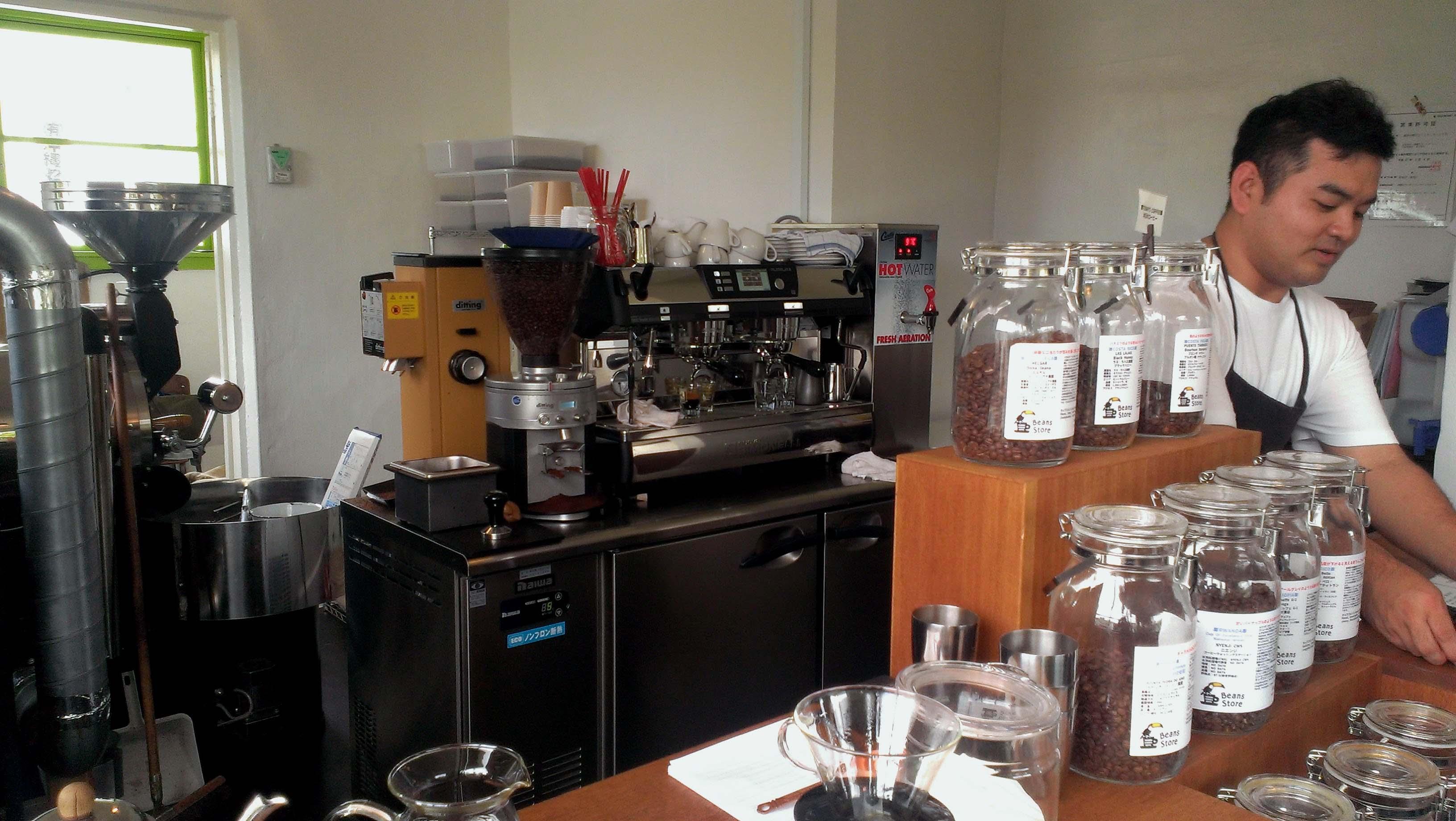 Okinawa Cerrado Coffee | Okinawa hai!