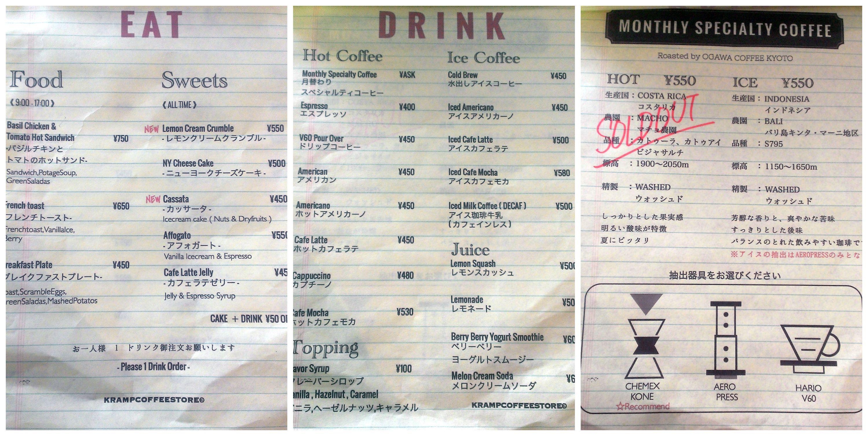 Kramp Coffee Store | Okinawa Hai!