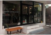 Kramp Coffee Store | Okinawa Hai!