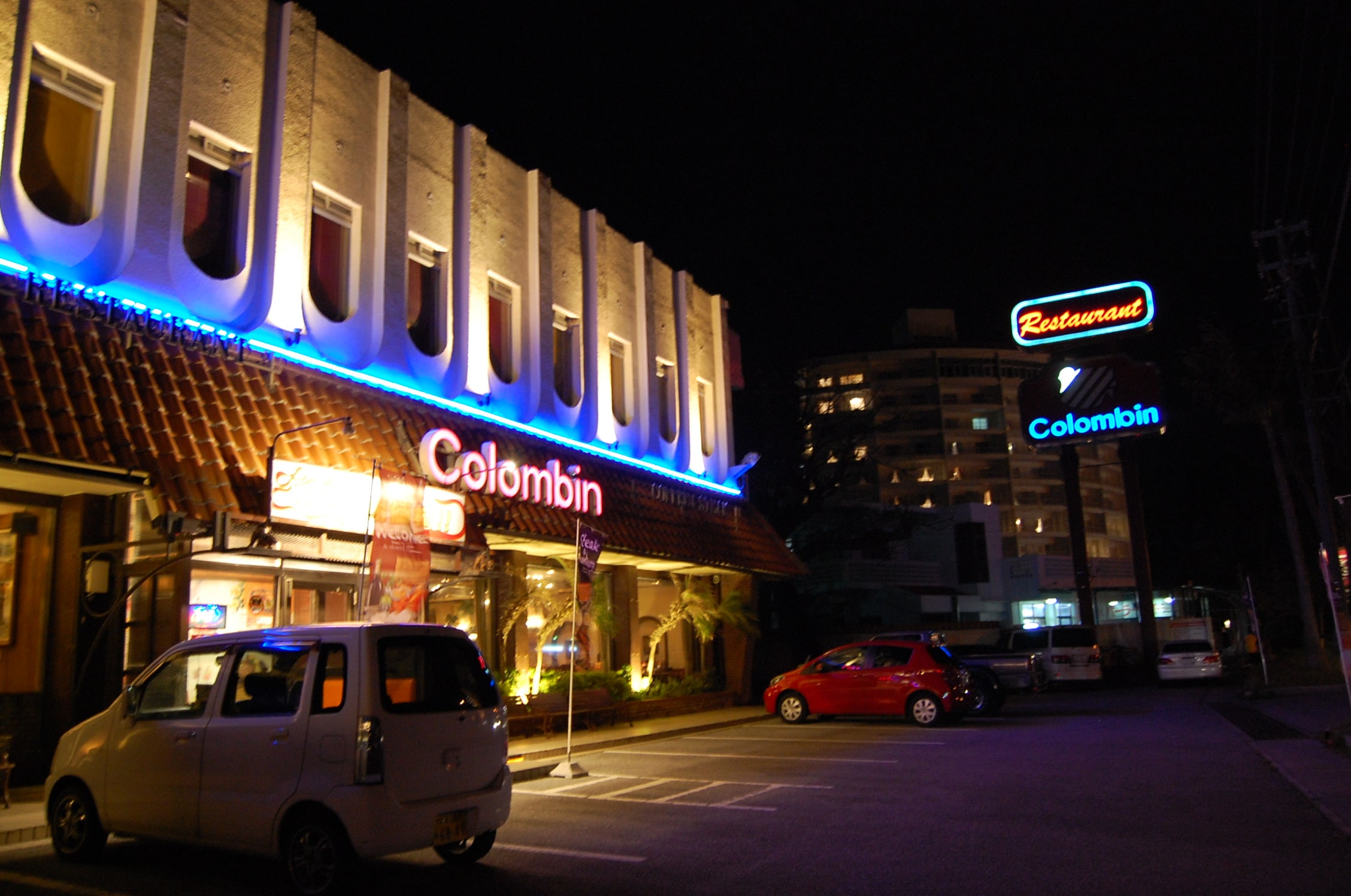 Colombin | Okinawa Hai!