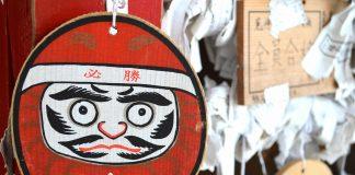 Daaruma Temple| Okinawa Hai!