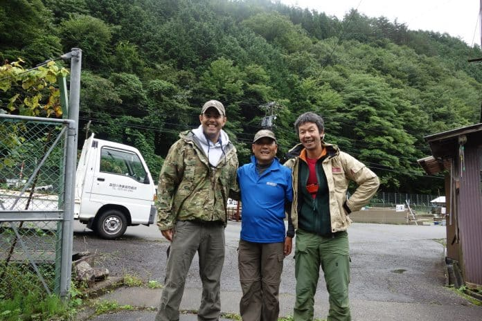 Gero | Okinawa Hai!