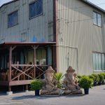 Oasis Furniture | Okinawa Hai!