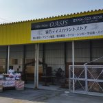 Oasis Furniture | Okinawa Hai!