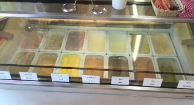 Milk House Ice Cream | Okinawa Hai!