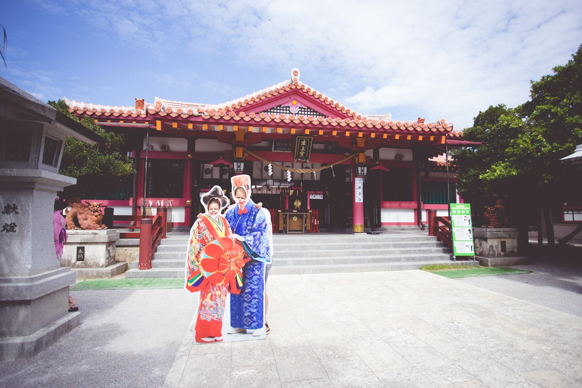 Naminoue-gu Shrine | Okinawa Hai!