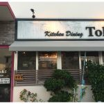 Kitchen Dining Toki | Okinawa Hai!