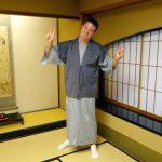The Ryokan | Okinawa Hai!