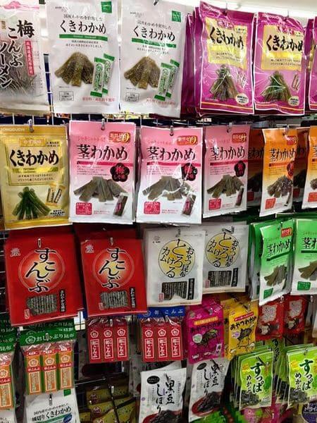 100 yen-004