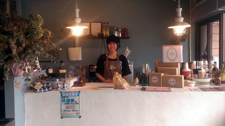Cafe Nicoli | Okinawa Hai!