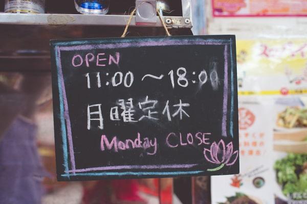 Okinawa Hai Noi Caphe_-8