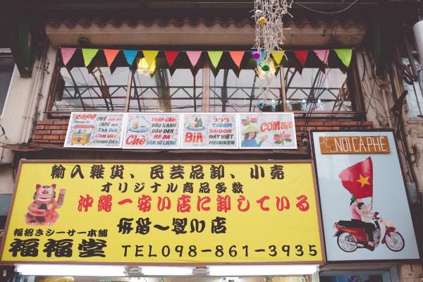 Okinawa Hai Noi Caphe_-9