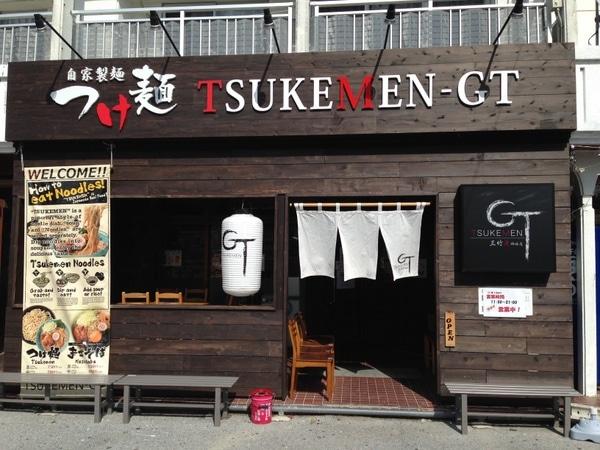 Tsukemen-005
