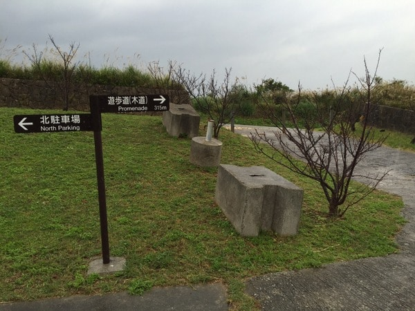 Zakimi walking path-009