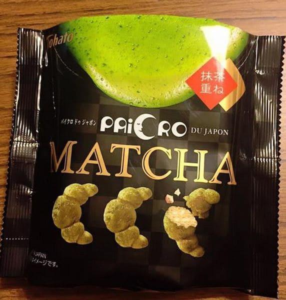 matcha-004