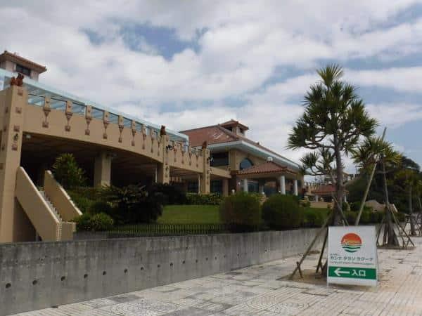 Kariyushi Kanna Thalasso Laguna-010