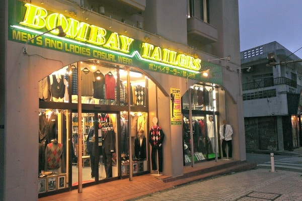 Bombay Tailors 12