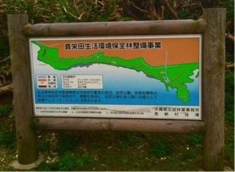 Cape Maeda3