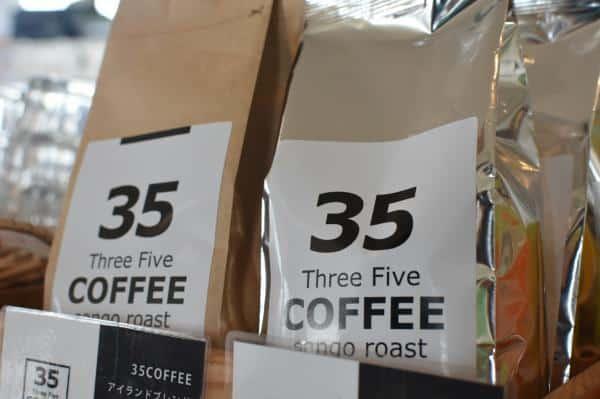 35 coffee 600