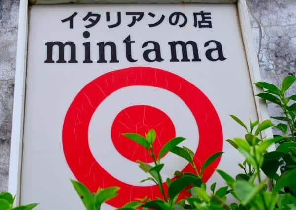 Mintama Italian Restaurant