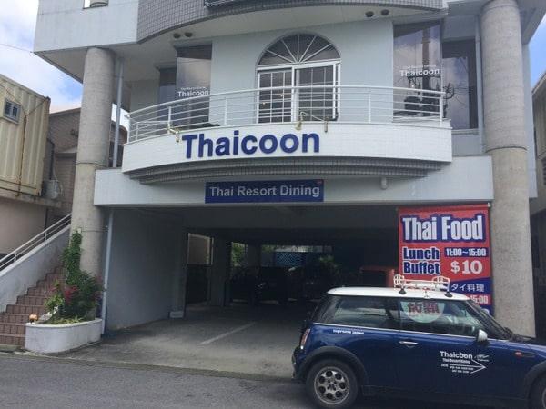 Entrance of ThaiCoon restaurant