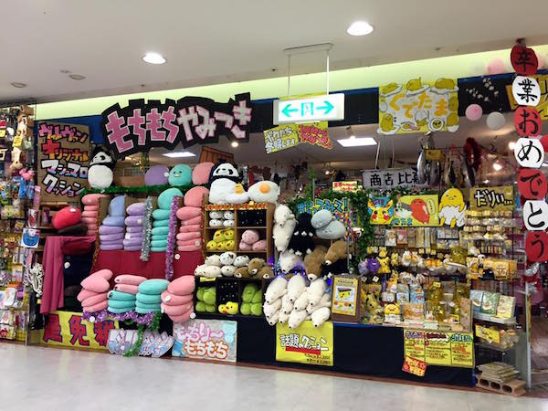 gifts section, Aeon mall