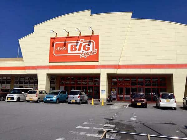 Aeon malls