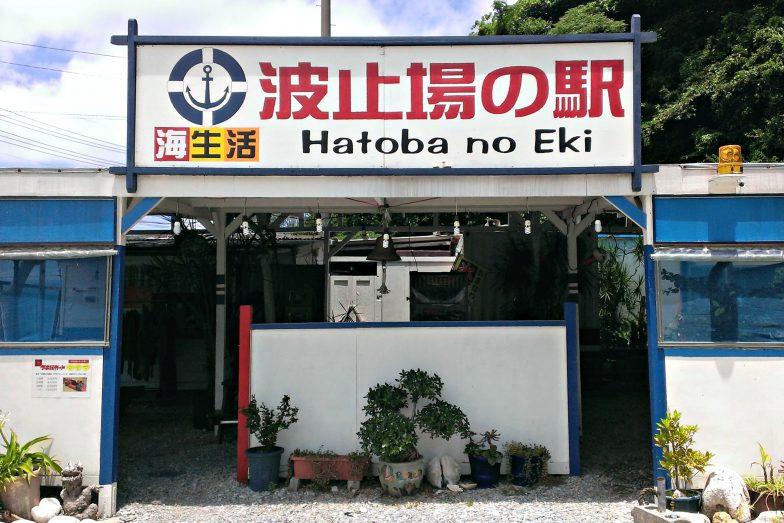 AkibaKart2