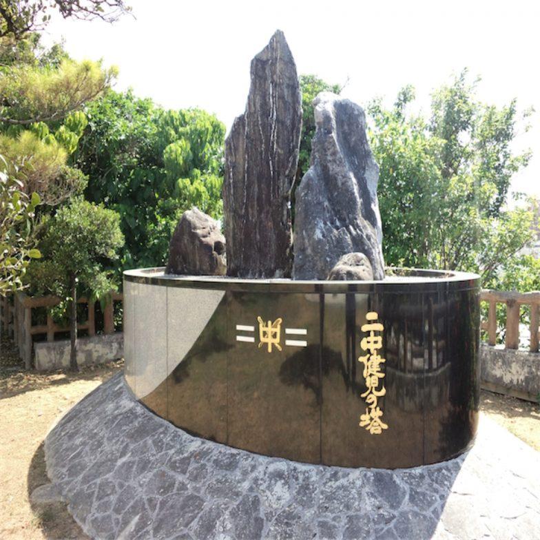 Hill 27 stone