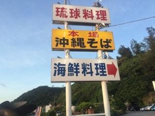 Nagumagai