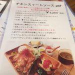 Green Mama Cafe-005