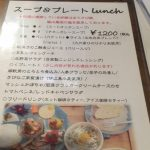 Green Mama Cafe-006