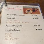 Green Mama Cafe-008