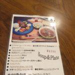 Green Mama Cafe-009