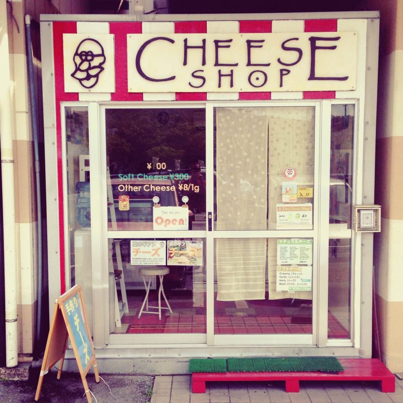 Cheese Guy Storefront