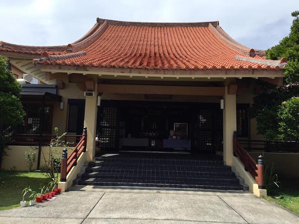 A Shop located in the Jingū-ji Temple, Okinawa
