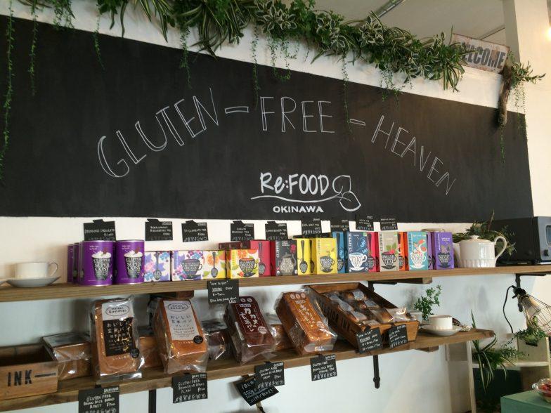 gluten free oki