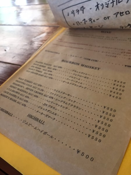 Menu list at Bones BBQ Restaurant, Okinawa
